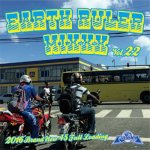EARTH RULER MIXXX vol.22 / ACURA from FUJIYAMA