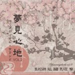 [20%0FF]  夢見心地 vol.2 / BLOSSOM SOUND ¥1300- → ¥1060-