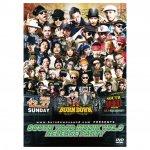 (DVD) SOUTH YAAD MUZIK VOL.9 RELEASE PARTY / V.A