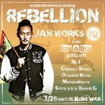 REBELLION LIVE CD ~FINAL AT NIGHT WAX~ / JAH WORKS and more