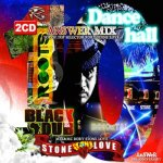 "<img class='new_mark_img1' src='//img.shop-pro.jp/img/new/icons5.gif' style='border:none;display:inline;margin:0px;padding:0px;width:auto;' /> (2CD) STONE LOVE ANSWER MIX ""BLACK DUB & DANCEHALL"" MIX&MC:RORY STONE LOVE"