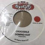 ◆DEADSTOCK◆ CROCODILE/DOMINO-KAT+GIVE ME DI MUZIK/本気男(暴れ馬RECORDS)