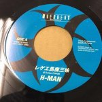 ◆DEADSTOCK◆レゲエ馬鹿三昧+VERSION / H-MAN(OVERHEAT)