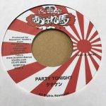 ◆DEADSTOCK◆ PARTY TONIGHT /VERSION - たなけん(暴れ馬RECORD)