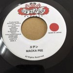◆DEADSTOCK◆ エデン-MACKA PEE+MOTHER-MACKA PEE,TONY THE WEED(暴れ馬RECORD)
