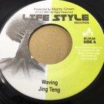 ◆DEADSTOCK◆ WAVING/JING TENG+K-TAI/GUAN CHAI(LIFESTYLE)