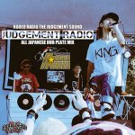 JUDGEMENT RADIO  / RODEO RADIO THE JUDGEMENT SOUND