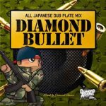 <img class='new_mark_img1' src='https://img.shop-pro.jp/img/new/icons5.gif' style='border:none;display:inline;margin:0px;padding:0px;width:auto;' />DIAMOND BULLET / DIAMOND ARROWS