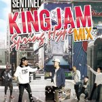 KING JAM SPRING HYPE MIX / KING JAM キングジャム