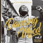 ●500枚限定プレス● DANCINGMOOD vol,1 -SKA VOCAL SELECTION-/ DANCINGMOOD ダンシングムード