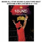 [日本語字幕付4DVD+Mカード] BOOM ALL STAR SOUND CLASH / YARD BEAT ヤードビート