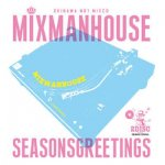 ●2CD● SEASONS GREETINGS / GRI GRI AKA MIXMANHOUSE