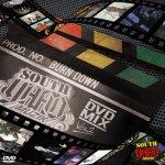 SOUTH YAAD MUZIK DVD MIX VOL.2 / VARIOUS バーンダウン