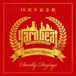 YARD BEAT 10周年記念盤 DEADLY DEEJAYS / YARD BEAT ヤードビート