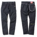 IRIE by IRIELIFE アイリーバイアイリーライフ GIMMICK DENIM SKINNY PANTS