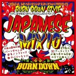 BURN DOWN STYLE JAPANESE MIX 10 / BURN DOWN バーンダウン