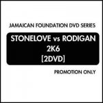 <img class='new_mark_img1' src='//img.shop-pro.jp/img/new/icons5.gif' style='border:none;display:inline;margin:0px;padding:0px;width:auto;' />(2DVD-R) STONELOVE VS RODIGAN 2K6