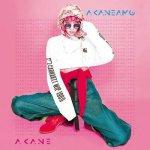 AkaneAMG / AKANE アカネ