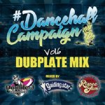 <img class='new_mark_img1' src='https://img.shop-pro.jp/img/new/icons5.gif' style='border:none;display:inline;margin:0px;padding:0px;width:auto;' />#DANCEHALL CAMPAIGN DUBPLATE MIX / Rispec Jam, Guiding Star, Double J International