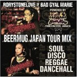 Beer Mug Japan Tour CD / Rory Stone Love ×Bad Gyal Marie