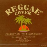 [USED] REGGAE COVER COLLECTION Vol.3 / JAM MASSIVE ジャムマッシブ