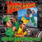 [USED] SOUND BACTERIA MIGHTY JAM ROCK #13 / MIGHTY JAM ROCK マイティジャムロック