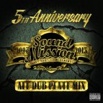 <img class='new_mark_img1' src='https://img.shop-pro.jp/img/new/icons59.gif' style='border:none;display:inline;margin:0px;padding:0px;width:auto;' />[USED] 5th Anniversary ALL DUB PLATE MIX 〜History of Sound Mission〜 / SOUND MISSION