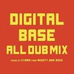[USED] DIGITAL BASE ALL DUB MIX / DIGITAL BASE デジタルベース