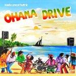 [USED CD] OHANA DRIVE / WATARU from KING LIFESTAR キングライフスター