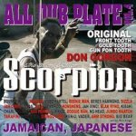 <img class='new_mark_img1' src='https://img.shop-pro.jp/img/new/icons59.gif' style='border:none;display:inline;margin:0px;padding:0px;width:auto;' />[USED] ALL DUB PLATE vol.4 / SCORPION スコーピオン