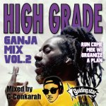 <img class='new_mark_img1' src='https://img.shop-pro.jp/img/new/icons5.gif' style='border:none;display:inline;margin:0px;padding:0px;width:auto;' />HIGH GRADE GANJA MIX VOL.2 / G-Conkarah of Guiding Star
