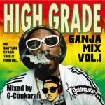 <img class='new_mark_img1' src='https://img.shop-pro.jp/img/new/icons5.gif' style='border:none;display:inline;margin:0px;padding:0px;width:auto;' />HIGH GRADE GANJA MIX VOL.1 / G-Conkarah of Guiding Star