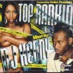[USED] TOP RANKIN' / DJ KENNY