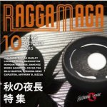 <img class='new_mark_img1' src='https://img.shop-pro.jp/img/new/icons59.gif' style='border:none;display:inline;margin:0px;padding:0px;width:auto;' />[USED] RAGGAMAGA 10月号 /  BARRIER FREE バリアフリー