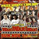 <img class='new_mark_img1' src='https://img.shop-pro.jp/img/new/icons59.gif' style='border:none;display:inline;margin:0px;padding:0px;width:auto;' />[USED・2CD] SOUND CLASH -WAR!WAR!WAR!- / ASIENCE vs EMPEROR vs NINE CHANNEL vs SWEETSOP vs TOP RUNNER
