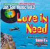 JAH SON MUSIC vol.2 - LOVE IN NEED/SAMI-T from MIGHTYCROWN