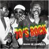 ☆当店推薦☆ 70'S ROCK / JAMAICAN ROCKERS
