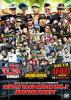 (DVD)SOUTH YAAD MUZIK vol.7 RELEASE PARTY / BURN DOWN feat. V.A