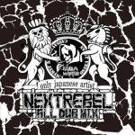 -NEXT REBEL- BASS MASTER ALL JAPANESE DUB MIX / BASS MASTER