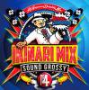 IKINARI MIX 4/SOUND GROSSY