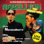 REBELLION LIVE CD OGA BIRTHDAY BASH / OGA( JAH WORKS)、Masazaburro and more