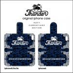 THUNDER i phone CASE