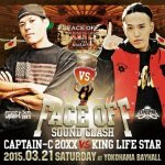 (3CD) FACE OFF  SOUND CLASH CAPTAIN-C 20XX vs KING LIFE STAR