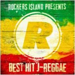 <img class='new_mark_img1' src='//img.shop-pro.jp/img/new/icons5.gif' style='border:none;display:inline;margin:0px;padding:0px;width:auto;' />Rockers Island Presents Best Hit J Reggae / V.A