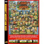 (2DVD) MIGHTY JAM ROCK presents JAPANESE REGGAE FESTA IN OSAKA HIGHEST MOUNTAIN 2015  V.A