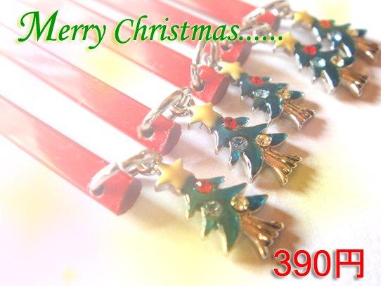クリスマスツリー耳かき