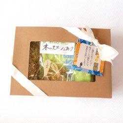 【贈答用・出産祝い】名入れできる!ベビーロンパース+青森ヒバのベビースプーン&フォークセット