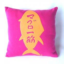 大漁だべさ!マグロ一筋リメイクミニクッション(ピンク/ブルー)