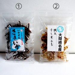 大間崎の土門商店で人気!津軽海峡の「さきいか」&下北半島産「ホタテひも」