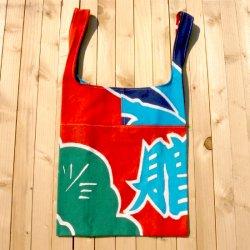 【全面大漁旗!】大漁だべさエコバッグ_手提げ5
